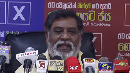 UNP is in the hands of the TNA - Varadaraja Perumal
