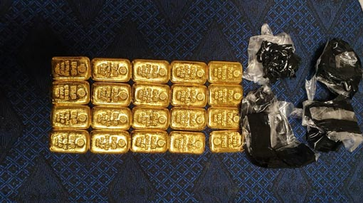 Ukrainian female caught smuggling gold worth 20 mn