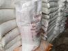 Prima hikes wheat flour price