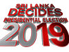 Ratnapura District postal vote results out