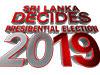 Postal vote results of Anuradhapura, Matara and Jaffna districts