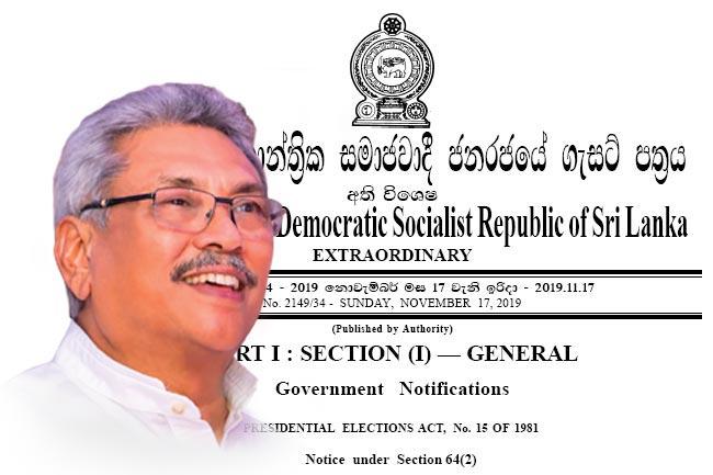 Gazette issued declaring Gotabaya President
