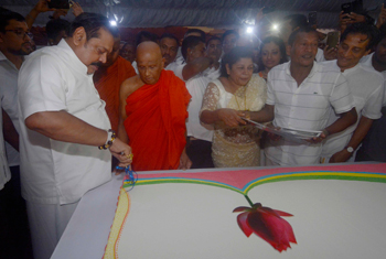 Mahinda celebrates 74th birthday…