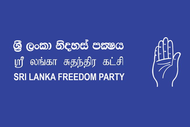 SLFP Central Committee to meet today