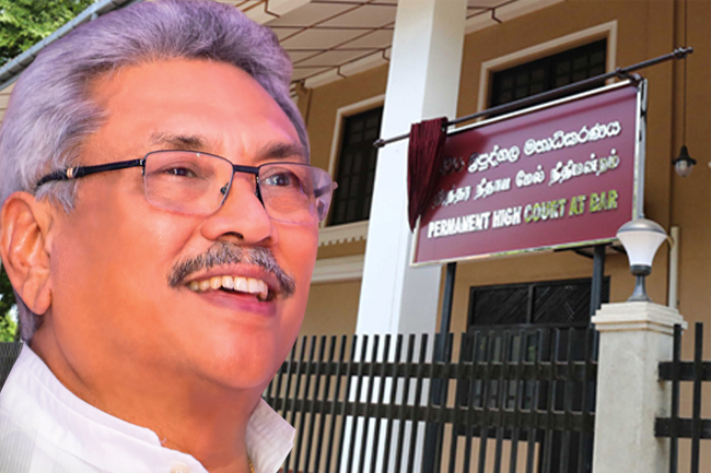 Special HC releases President from D.A. Rajapaksa Museum case