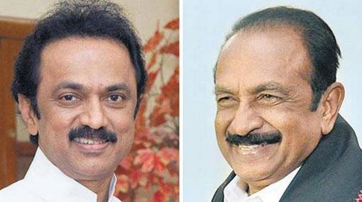 DMK urges Modi to raise Tamils' issue with Gotabaya; Vaiko to protest