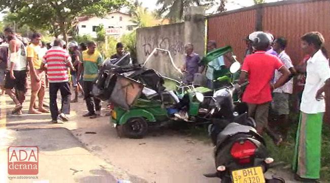 Three killed as three-wheeler and bus collide in Urawatta