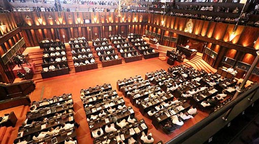 Gazette to prorogue parliament sent to Govt. Printer