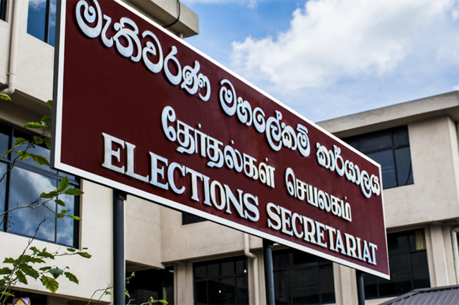 Special meeting for party secretaries tomorrow