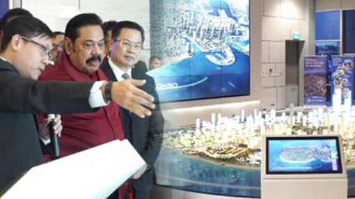 Port City: Ceremony to add 269 hectare of land to Sri Lanka commences
