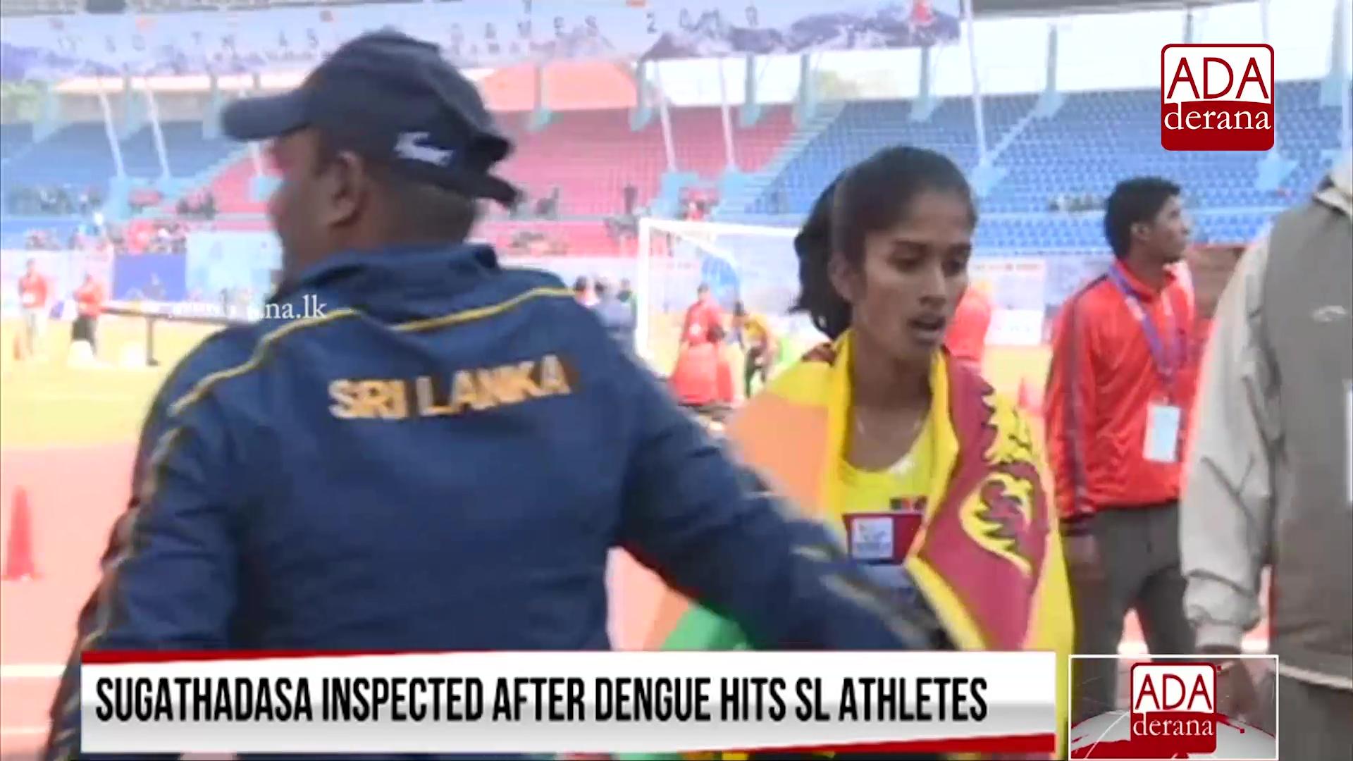 SAG athletes caught dengue at Sugathadasa Stadium? (English)