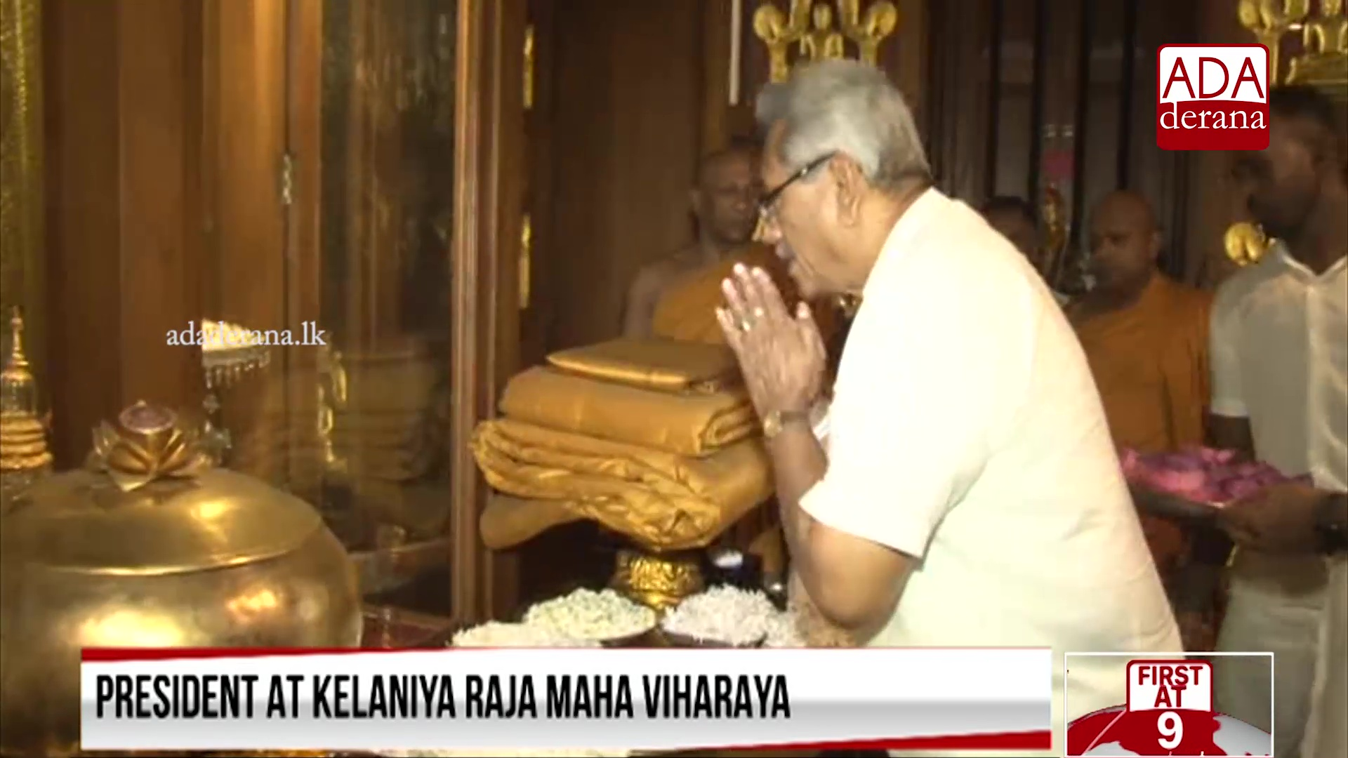 President should be given strength necessary to develop the country – Sangharakkitha Thero (English)