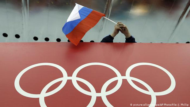 Russia banned from international sporting events for 4 years