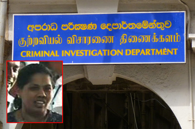 Swiss embassy staffer leaves CID after recording 4-hour long statement