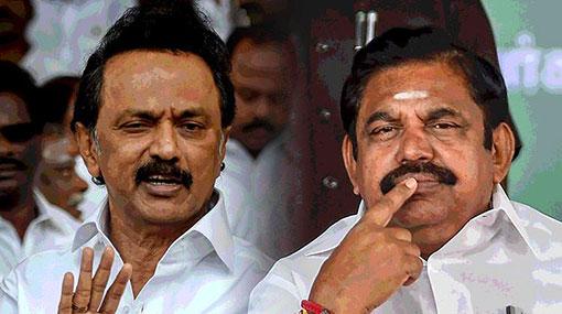 AIADMK has betrayed Sri Lankan Tamils: DMK chief