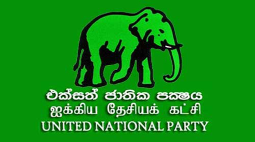 Group of UNP MPs calls for Working Committee meeting before Dec. 20