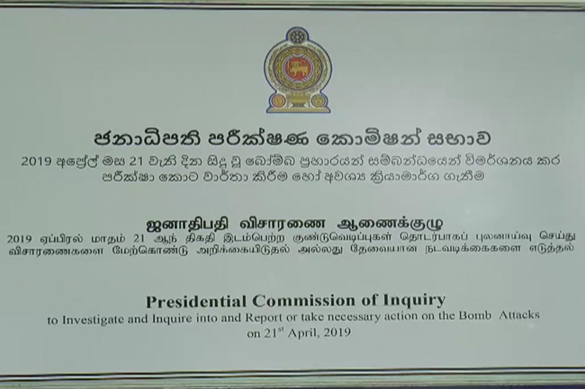 Kotahena Police logbooks replicated with fabricated information on Easter attacks, PCoI told