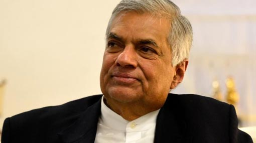 Ranil looks into amending powers of party leadership