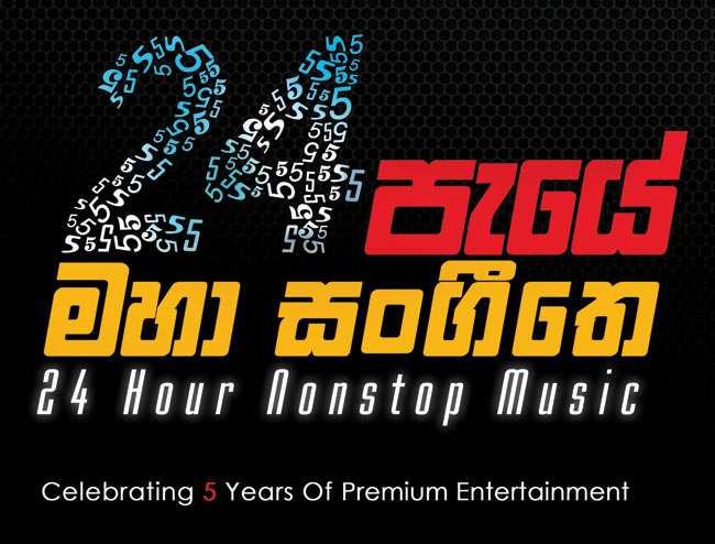 LIVE: Record breaking marathon musical show on TV Derana
