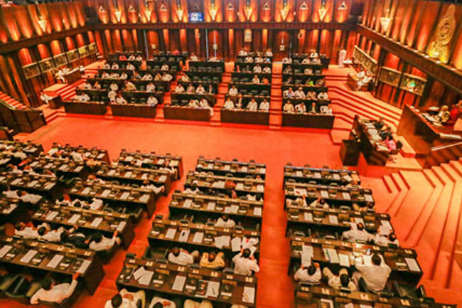 Nominations called for Parliament's Committee of Selection membership