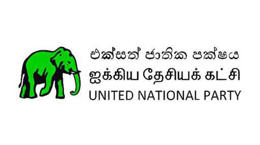 UNP meeting ends without decision on party leadership