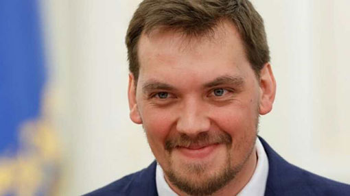 Ukraine PM offers resignation after leaked recording