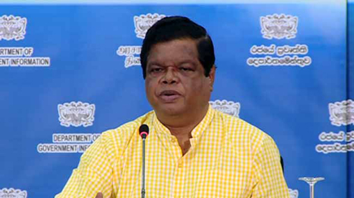 Committee to aid university students who suffered due to ragging - Bandula
