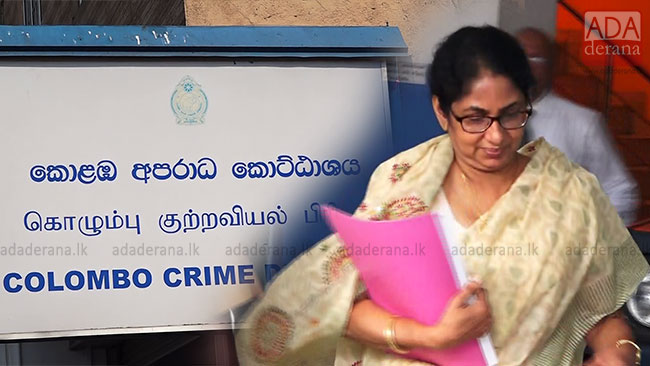 Retired Judge Padmini Ranawaka questioned for over 3 hours