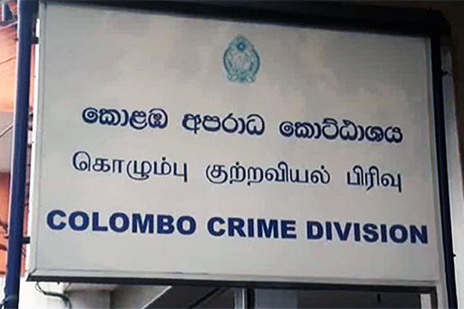 Interdicted Magistrate Dhammika Hemapala records statement with CCD