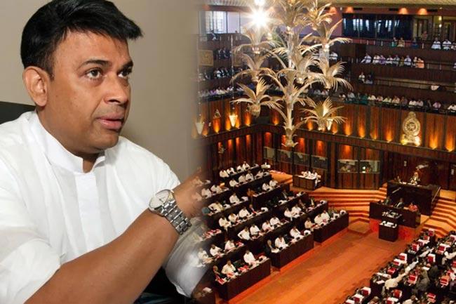 Ranjan still hasn't tabled phone recordings at parliament - Deputy Speaker