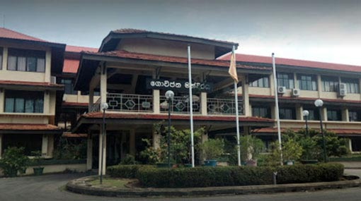 State Ministry of Agriculture shifts to 'Govijana Mandiraya'