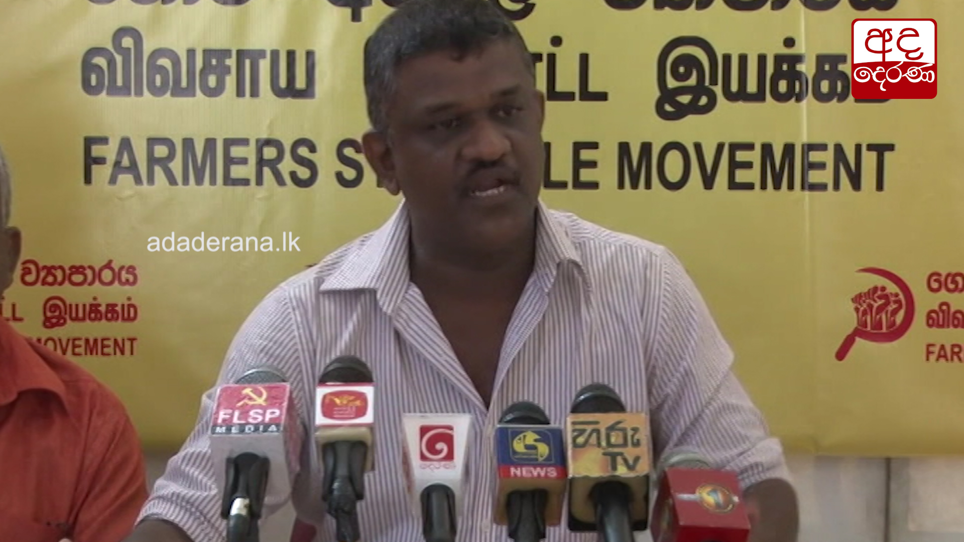 Wimal Wattehewa calls on govt to intervene to end mafia in vegetable market