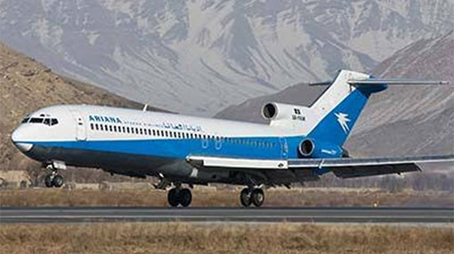 Ariana Airlines plane crashes in Afghanistan