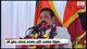 Era of revenge must be ended - Mahinda