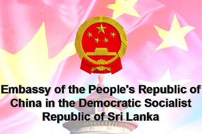 Embassy asks Chinese nationals to halt visits to Sri Lanka