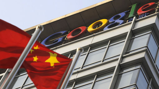 Google temporarily shutting down all China offices