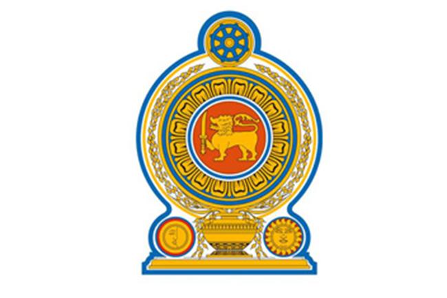 President establishes National Salaries Commission