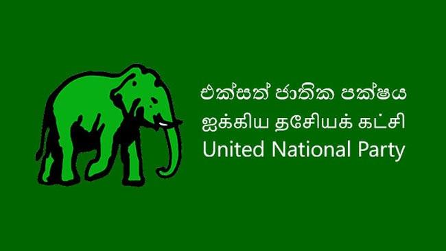 UNP MPs to meet under Sajith