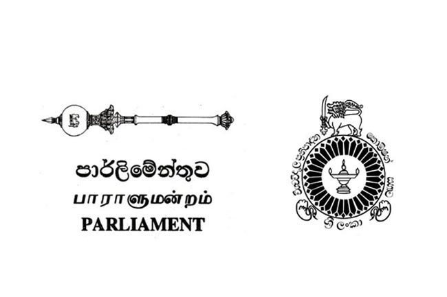Parliament and UGC sign MoU for an academic research network