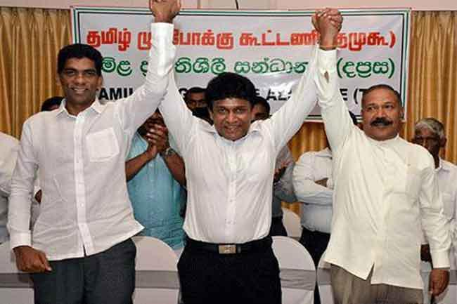 TPA joins 'Samagi Jana Balawegaya'