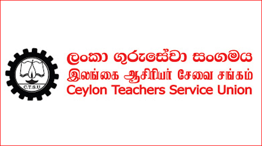 Teachers to go on work-to-rule from today