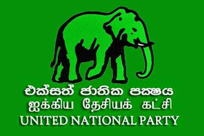 UNP Working Committee meeting ends without decision on symbol of alliance