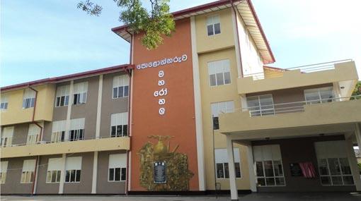 Two admitted to Polonnaruwa Hospital on coronavirus suspicions