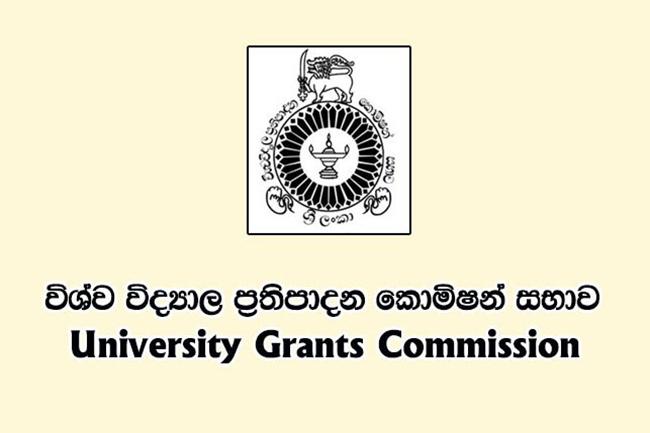 Deadline for 2020 university registration extended