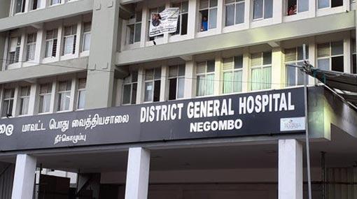 Second COVID-19 death reported in Sri Lanka