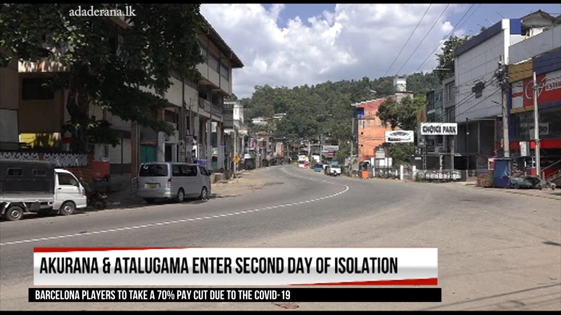 Strict limitations imposed on 3 villages due to Coronavirus patients (English)