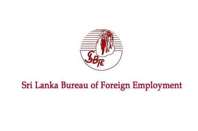 Amnesty period for illegal Sri Lankan migrants in Lebanon