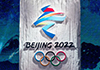 Beijing 2022 Olympics face 'special situation' after Tokyo delay, organisers say