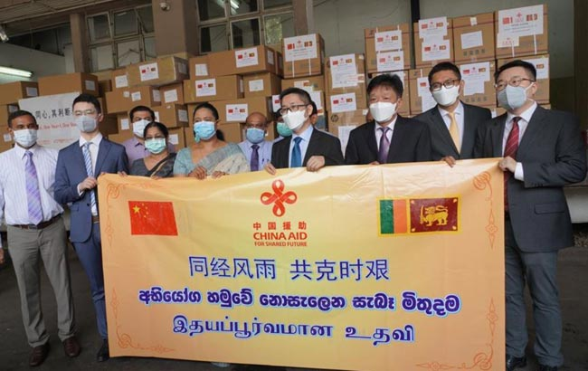 Sri Lanka receives Chinese medical supplies to combat COVID-19
