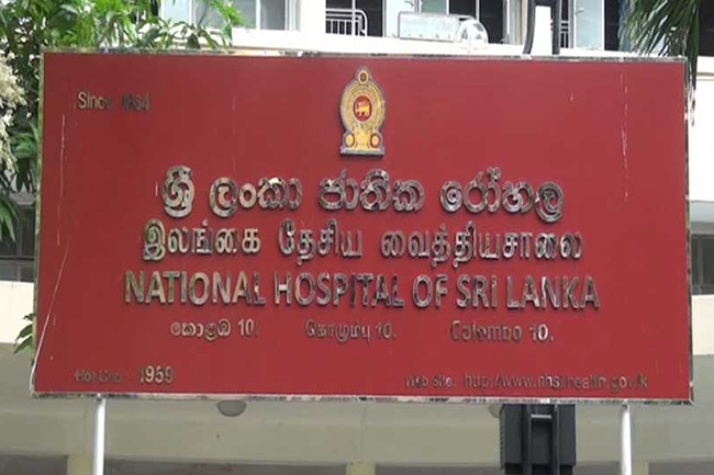 National Hospital publishes contact numbers to coordinate patients registered at outpatient clinics